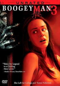 Бугимен 3 на DVD