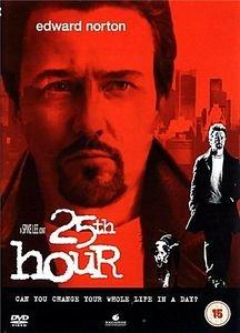 Двадцать пятый (25-ый) час   на DVD