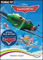 Самолеты / Мультачки Байки Мэтра (2 DVD-BOX)