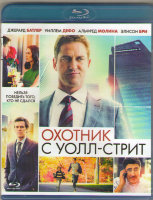 Охотник с Уолл Стрит (Blu-ray)
