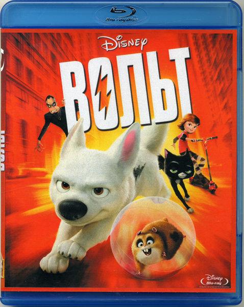 Вольт (Blu-ray) на Blu-ray