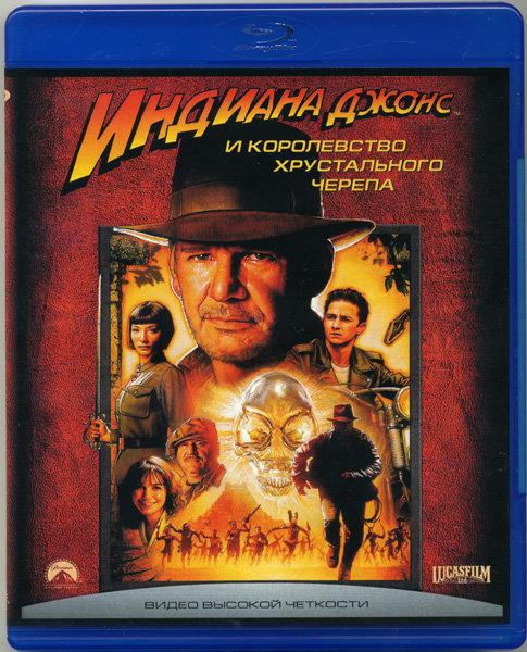 Индиана Джонс и Королевство Хрустального черепа (Blu-ray)* на Blu-ray