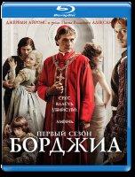 Борджиа 1 Сезон (9 серий) (2 Blu-ray)