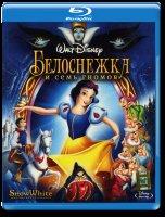Белоснежка и семь гномов (Blu-ray)