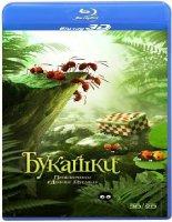 Букашки Приключение в Долине муравьев 3D+2D (Blu-ray 50GB)