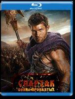 Спартак Война проклятых (10 серий) (2 Blu-ray)