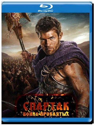 Спартак Война проклятых (10 серий) (2 Blu-ray)* на Blu-ray