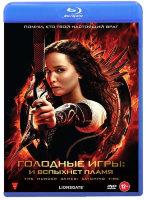 Голодные игры И вспыхнет пламя 3D+2D (Blu-ray 50GB)
