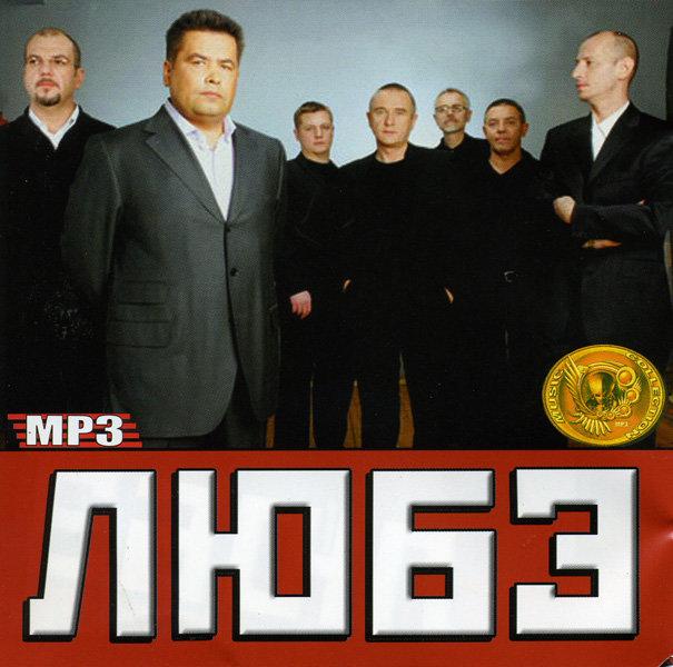 Любэ Music Collections (mp 3) на DVD