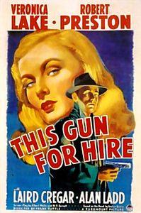 Оружие для найма  на DVD