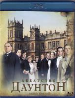 Аббатство (Аббатство Даунтон) 3 Сезон (8 серий) (Blu-ray)*
