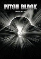 Черная дыра (Дэвид Туохи)