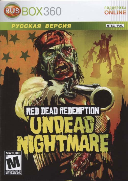 Red Dead Redemption Undead Nightmare (Xbox 360)
