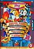 Голубой щенок / Незнайка в солнечном городе 1-10 серии / Цветик семицветик / Горный мастер / Котенок с улицы Лизюкова / Кот, который гулял сам по себе на DVD