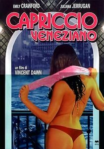 Венецианский каприз на DVD