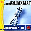 Клуб любителей шахмат: Shredder 10 (PC DVD)
