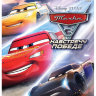Cars 3 Driven to Win (Xbox 360)