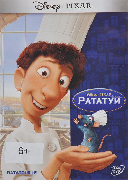 Рататуй на DVD