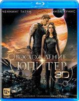 Восхождение Юпитер 3D+2D (Blu-ray 50GB)