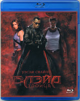 Блэйд Троица (Blu-ray)