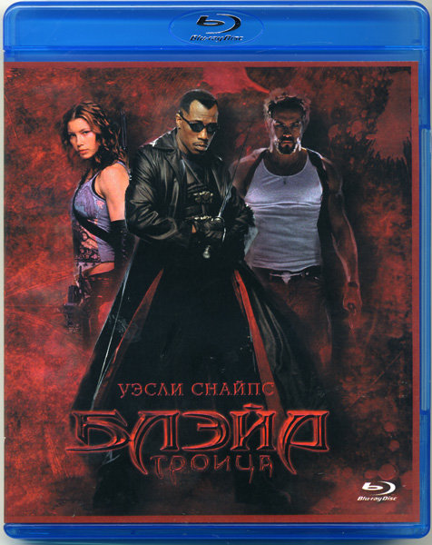 Блэйд Троица (Blu-ray)* на Blu-ray