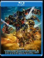 Трансформеры 2 Месть падших 3D (Blu-ray)