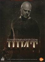 Щит 1,2 Сезон (26 серий) (4 DVD)