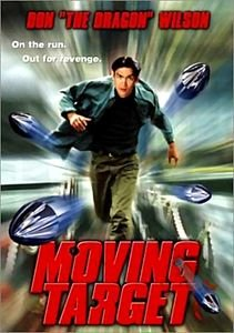 Бегущая Мишень  на DVD