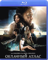 Облачный атлас (Blu-ray)*