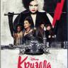 Круэлла (Blu-ray)* на Blu-ray