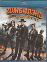 Zомбилэнд Контрольный выстрел (Blu-ray)