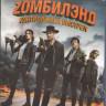 Zомбилэнд Контрольный выстрел (Blu-ray) на Blu-ray