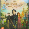 Дом странных детей Мисс Перегрин (Blu-ray)* на Blu-ray