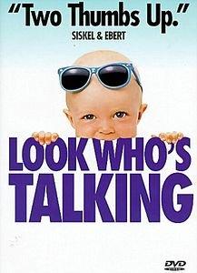 Смотрите кто говорит  на DVD