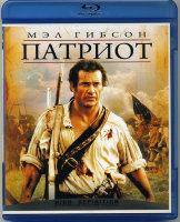Патриот (Blu-ray)