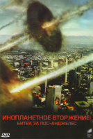 Инопланетное вторжение Битва за Лос Анджелес