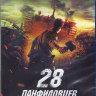 28 панфиловцев (Blu-ray)* на Blu-ray