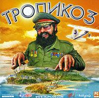 Тропико 3 (PC DVD)
