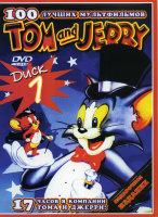 Том и Джерри 100 лучших мультфильмов 2 DVD