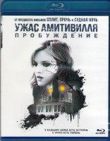 Ужас Амитивилля Пробуждение (Blu-ray)
