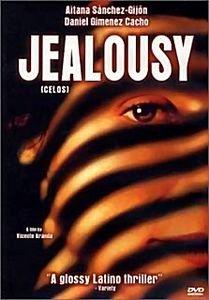 Ревность  на DVD
