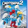 Смурфики 2 (Blu-ray)
