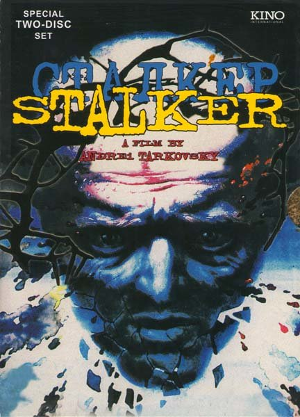 Сталкер (2 DVD) на DVD