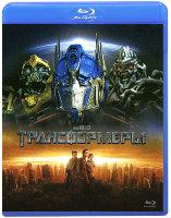 Трансформеры 3D (Blu-ray)