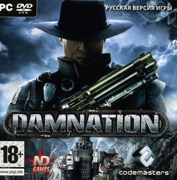 Damnation (PC DVD)