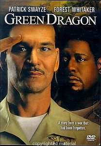 Зеленый дракон на DVD