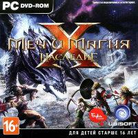 Меч и Магия Х Наследие (PC DVD)