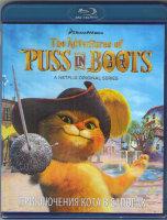 Приключения кота в сапогах (15 серий) (Blu-ray)