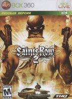 Saints Row 2  (Xbox 360)