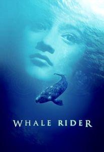 Всадник на ките на DVD